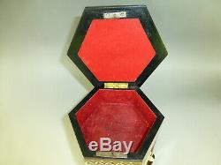 Rare Vintage Reuge Couple Dancing Ballerina Music Box Storage Case (watch Video)